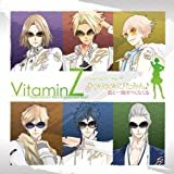 VitaminZ ドラマCD-Part.1-~Dokidokiびたみん(音符記号) 君と一晩すぺくたくる~