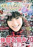 nicola (ニコラ) 2009年 12月号 [雑誌]