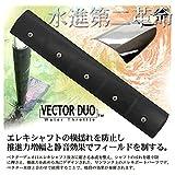 studio composite/スタジオコンポジット VECTOR DUO/ベクターデュオ エレキ用シャフトカバー