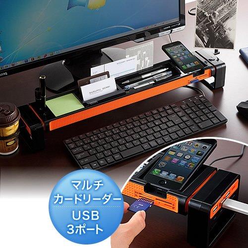 ESUPPLY 机上ラック デジタルステーショナリー USBポート&マルチカードリーダー付 ブラック EEZ-MR056BK
