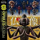 カプセルQミュージアム 日本の至宝 仏像立体図録 全7種セット