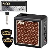 【限定VOXピック2枚付】VOX ヴォックス AP2-MT + AP2-CAB amPlug2 Metal + 専用キャビネット/ミニアンプ