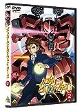 ガンダムビルドファイターズ 2 [DVD]