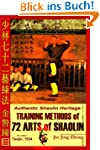 Authentic Shaolin Heritage: Training...