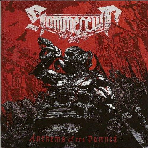 We are Hammercult