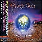 Deep Inside by Oracle Sun (2005-06-06)