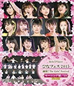 Hello! Project ひなフェス 2015〜満開!The Girls' Festival 〜<モーニング娘。'15 プレミアム > [Blu-ray]