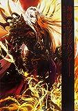 神獄のヴァルハラゲート OFFICIAL ART WORKS II