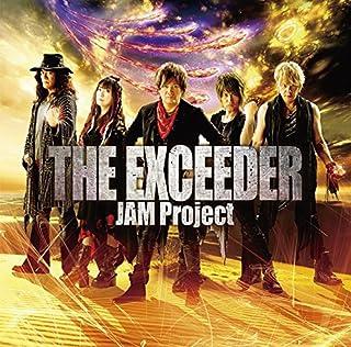 THE EXCEEDER ジ・エクシーダー(JAM Project)