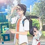 リコーダーとランドセル ミ☆のアニメ画像