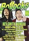 Bollocks no.008(2013 06)—PUNK ROCK ISSUE ヘイ・スミス/ケムリ/パブリック・イメージ・リミテッド/イギ