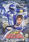 �������ܥ����㡼 VOL.3 [DVD]