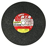 SK11(エスケー11) 切断砥石 鉄工用 1枚 355X3.0X25.4mm