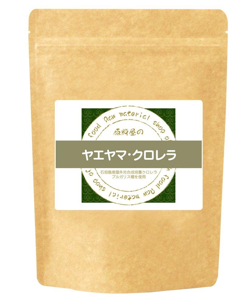 ヤエヤマ クロレラ 沖縄産屋外光合成培養 無添加パウダー 200g/約100日分