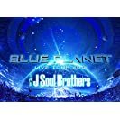 三代目 J Soul Brothers LIVE TOUR 2015 「BLUE PLANET」
