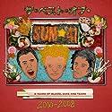 Sum 41 - 8 Years of Blood Sake.& Tears: Best of [Audio CD]<br>$1164.00