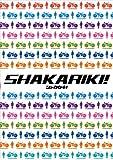 シャカリキ! スペシャル・コレクターズ・エディション (初回限定生産) [DVD]