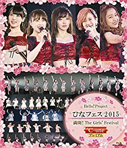Hello! Project ひなフェス 2015~満開!The Girls\' Festival ~<℃-ute プレミアム > [Blu-ray]