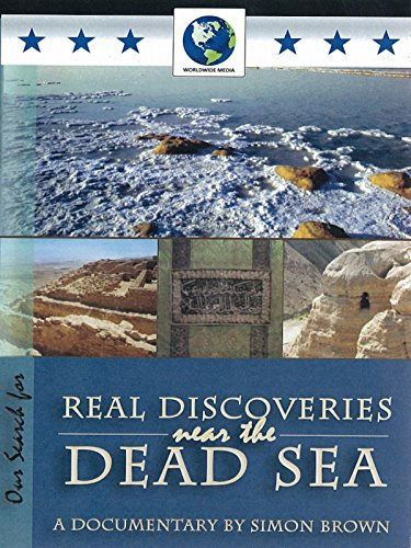 Real Discoveries Near the Dead Sea