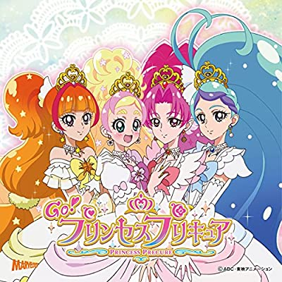 Go!プリンセスプリキュア後期主題歌「夢は未来への道」(DVD付)
