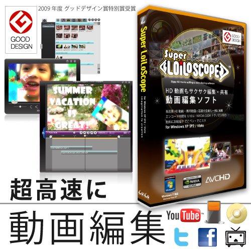 かんたん写真・動画編集 スーパーロイロスコープ / 株式会社LoiLo