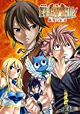 FAIRY TAIL  [Blu-ray/]
