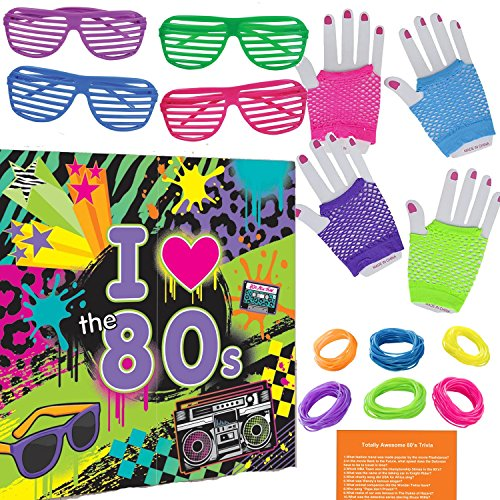 80s Theme Party Supplies