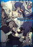 DRAMAtical Muder 公式ビジュアルファンブック (Cool‐B Collection)