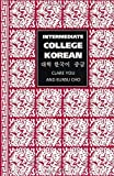 img - for Intermediate College Korean: Taehak Han.Gugaeo Chunggaeup by Clare You (2002-02-05) book / textbook / text book