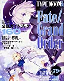 TYPE-MOON�G�[�X Fate/Grand Order (�J�h�J�����b�N 602)