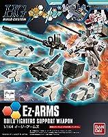 HGBC 1/144 ガンダムEz-ARMS (ガンダムビルドファイターズトライ)