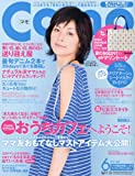 Como (コモ) 2010年 06月号 [雑誌]