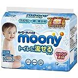ムーニーおしりふき トイレに流せるタイプ やわらか素材 詰替用50枚×3(150枚) ランキングお取り寄せ