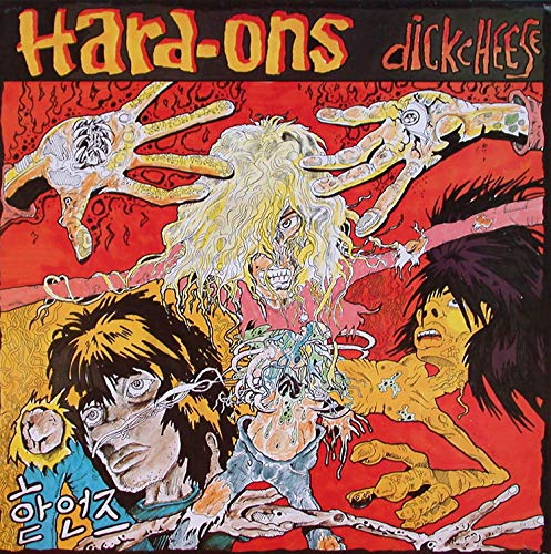 Vinilo : HARD-ONS - Dickcheese