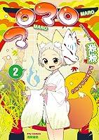 マロマロ(2) (RYU COMICS)