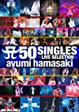 A(ロゴ表記) 50 SINGLES 〜LIVE SELECTION〜 [DVD] / 浜崎あゆみ (出演)