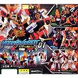 ガシャポン NEOロボティクスACT01-サンライズ勇者シリーズ- (レアver.3種)入り全6種セット