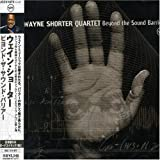 Beyond the Sound Barrier by Wayne Shorter (2005-06-08)