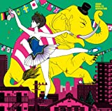リロードリロード♪ASIAN KUNG-FU GENERATION