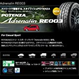BRIDGESTONE(ブリヂストン) POTENZA Adrenalin RE003 185/55 R15 082V