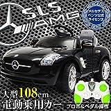 ラジコン操作可 電動乗用カー ベンツSLS-AMG【黒】QX7997A-BK