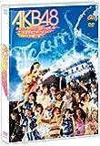 【Amazon.co.jp・公式ショップ限定】AKB48 全国ツアー2012 野中美郷、動く。 ~47都道府県で会いましょう~ TeamK 沖縄 [DVD]
