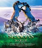 シーズンズ 2万年の地球旅行 Blu-ray スタンダード・エデ...[Blu-ray/ブルーレイ]