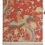 Oriental Furniture Red Phoenix Bamboo...