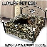 compo メタルフレームとフリース調クッションのモダンなデザイン! 小型ペット用ベッド 豹柄
