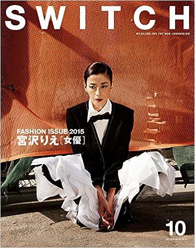 スイッチパブリッシング SWITCH Vol.33 No.10 宮沢りえ「女優」の画像