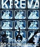 KREVA CONCERT TOUR 2011-2012 「GO」 東京国際フォーラム [Blu-ray]