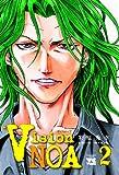 Vision NOA 2 (ヤングチャンピオンコミックス)-