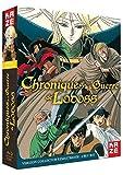 Les Chroniques de la guerre de Lodoss - Intégrale Collector Blu-Ray [Édition Collector Remasterisée] (blu-ray)