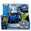 Paw Patrol Chase's Spy Cruiser/Vehicle from Spin Master
